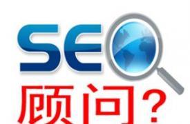 【SEO工具】百度PC排名、移动排名、PC相关搜索词、PC收录 02