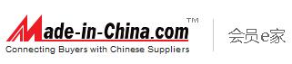 中国制造网国际站排名机制 会员e家