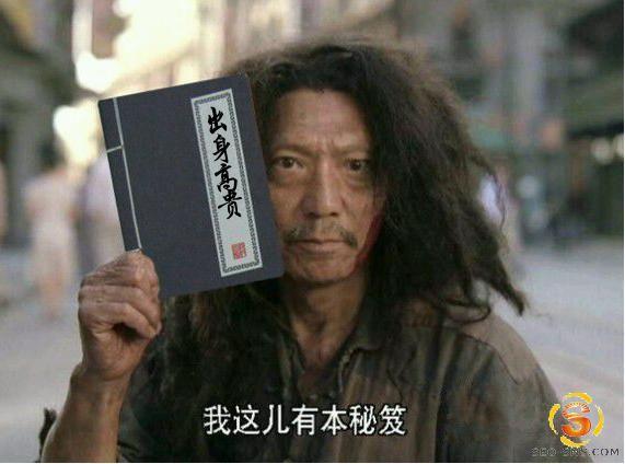 """【厦门SEO顾问】SEO优化提高百度关键词排名的""""七大秘诀"""""""