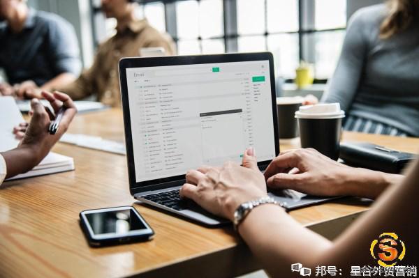 外贸邮件营销的6个优势及发送邮件工具分享