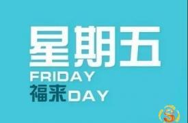 【网络营销顾问】2018年10月12日国内外新闻资讯快报