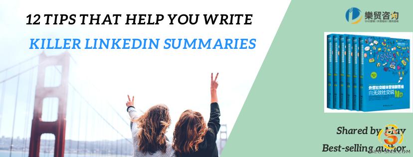 12招教你打造自带询盘吸引人的LinkedIn Summaries(附优秀的LinkedIn Summaries案例)