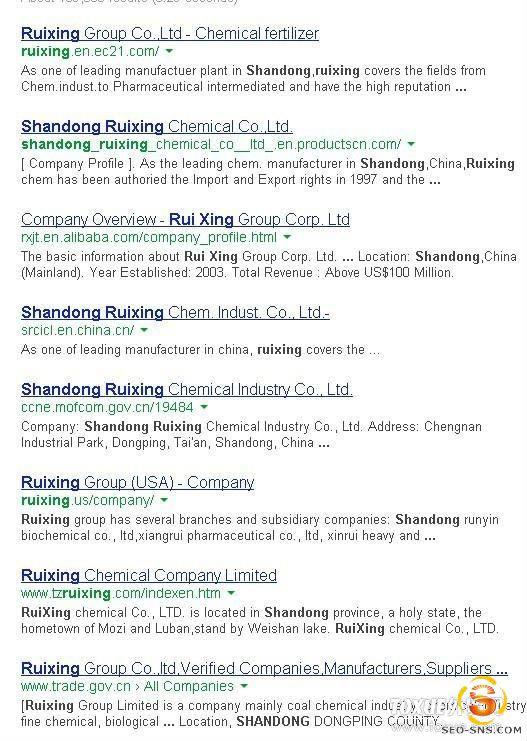 去google上搜索同行的公司名称,拿最主要的所有的同行的名称都去搜索