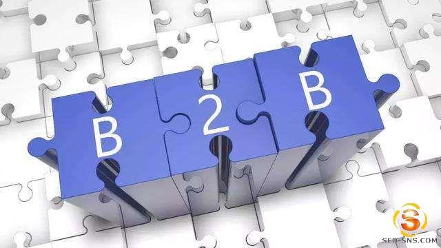 外贸b2b平台推广