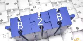 外贸的十年:揭开外贸电商B2B免费推广的秘籍